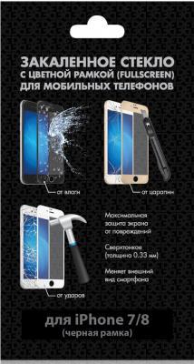 Защитное стекло DF iColor-15, черная рамка для iPhone 8 iPhone 7 0.33 мм