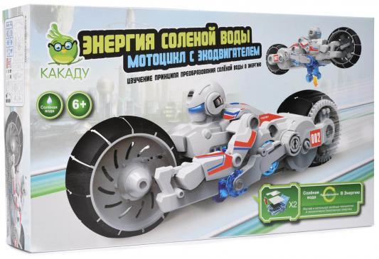 Набор для опытов Kakadu Сделай Сам - Мотоцикл на соленой воде игровой набор kakadu сделай сам робот работающий на солёной воде
