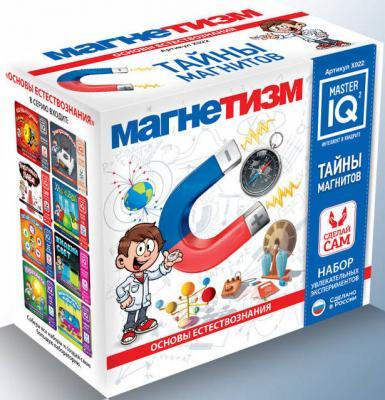 Купить Набор для экспериментов Master IQ? Юный Физик: Магнетизм, унисекс, Игровые наборы Юный мастер