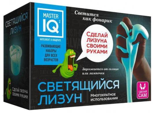 Игровой набор Master IQ? Юный Химик: Светящийся лизун Х005 бытовая химия киев