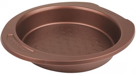 Форма для запекания Rondell RDF-905 круглая 27х 23.3см 416rdf посуда для запекания rondell квадратная с решеткой rdf 416