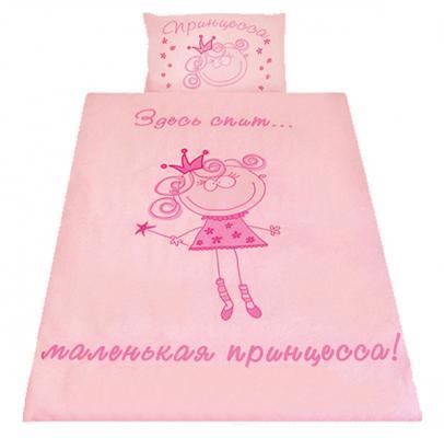 Постельное бельё Золотой Гусь Растём весело (розовый) нижнее бельё