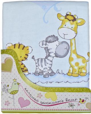 Купить Набор постельного белья Золотой Гусь Сафари (голубой), 98 х 145 см, Сменное постельное белье