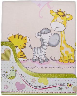 Набор постельного белья Золотой Гусь Сафари (розовый)