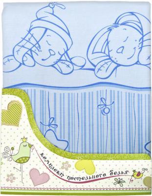 Набор постельного белья Золотой Гусь Зая-Зай (голубой)