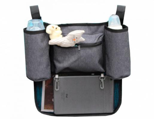 Органайзер для детской коляски Altabebe AL1000