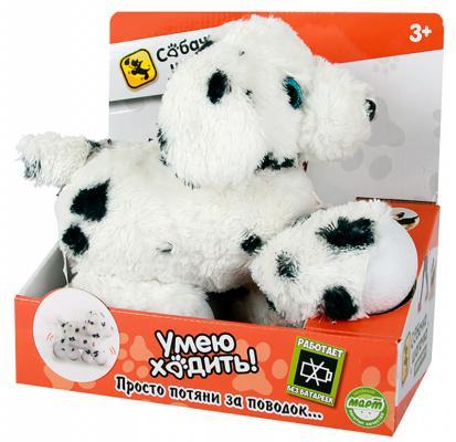 Мягкая игрушка собака Toy Target Собачка-Шагачка Далматин 60004 искусственный мех полиэстер пластик белый черный