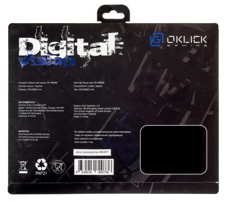 Коврик для мыши Oklick OK-P0280 черный