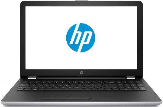 Ноутбук HP 15-bs599ur (2PW00EA)