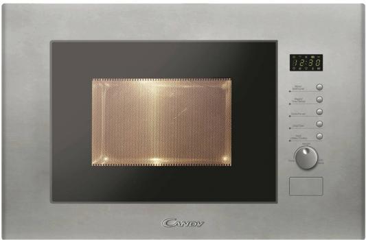СВЧ Candy MIC 20 GDFX 750 Вт серебристый