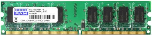 Оперативная память 2Gb PC2-6400 800MHz DDR2 DIMM Goodram GR800D264L6/2G