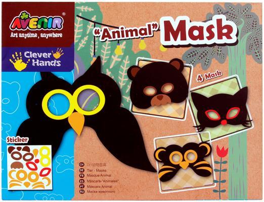 """Набор для декорирования масок Avenir """"Создай маску"""" - Животные от 3 лет CH1052"""