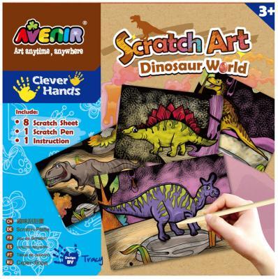 Набор для гравировки Avenir Мир Динозавров от 3 лет CH1255