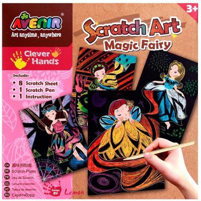 Набор для гравировки Avenir Волшебные феи от 3 лет CH1256 наборы для творчества avenir набор для гравировки волшебные птички