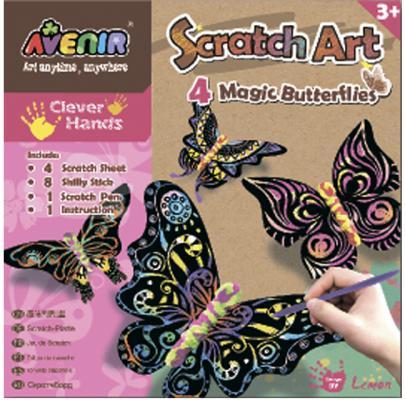 Набор для гравировки Avenir Волшебные бабочки от 3 лет CH1318 наборы для творчества avenir набор для гравировки волшебные птички