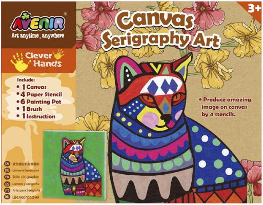 Купить Набор для творчества Avenir Шелкография - Кот, большой от 3 лет CH1338, Наборы для шитья и вышивания