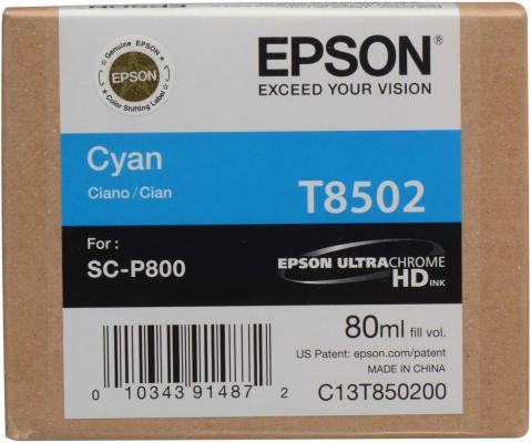 Картридж Epson C13T850200 для Epson SureColor SC-P800 голубой original cc03main mainboard main board for epson l455 l550 l551 l555 l558 wf 2520 wf 2530 printer formatter