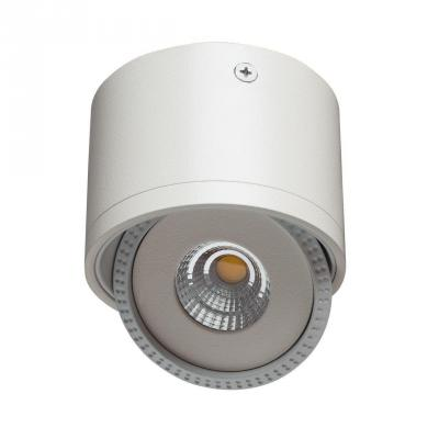 Потолочный светодиодный светильник Arte Lamp Studio A4105PL-1WH светильник потолочный arte lamp studio a3007pl 1wh