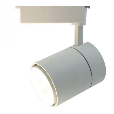 Трековый светодиодный светильник Arte Lamp Attento A5750PL-1WH