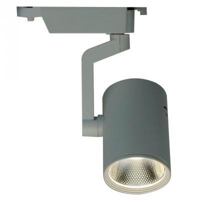 Трековый светодиодный светильник Arte Lamp Traccia A2330PL-1WH arte lamp встраиваемый светодиодный светильник arte lamp cardani a1212pl 1wh