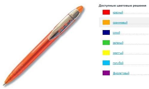 Шариковая ручка автоматическая UNIVERSAL PROMOTION MAMBO IRON