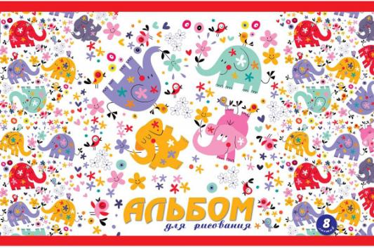 Купить Альбом для рисования Action! Ералаш A4 8 листов AA-8/6 в ассортименте