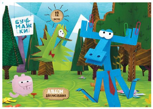 Альбом для рисования Action! Бумажки A4 12 листов BMK-AA-12 в ассортименте
