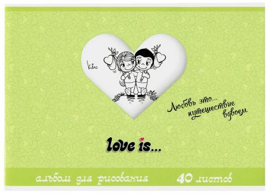 Купить Альбом для рисования Action! Love is A4 40 листов LI-AA-40 в ассортименте