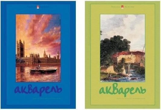 Папка для акварели Альт 4-074 A4 7 листов в ассортименте