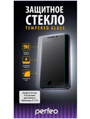 Защитное стекло Perfeo для Samsung J7 17 0.33мм 2.5D Full Screen Asahi 100 белый PF_5087 PF-TG-FA-SAM-J7(17)W защитное стекло perfeo для samsung j7 prime 0 33мм full screen asahi 106 черный pf tg fa sam j7prb