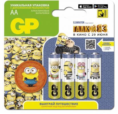 Батарейки GP 15ADME3MB-2CR4 AA 4 шт