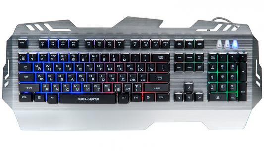 Клавиатура проводная Dialog KGK-29U USB серебристый
