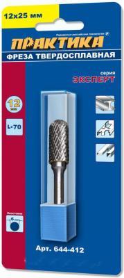 Фреза по металлу твердосплавная Практика тип C цилиндрическая с закруглением 12х25мм 644-412
