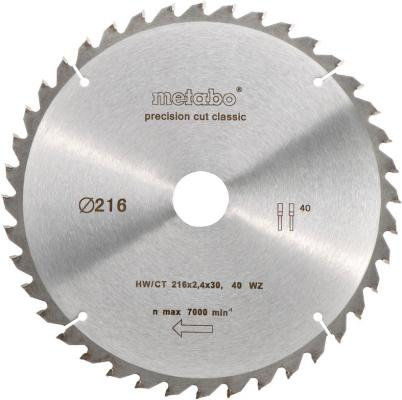 цена на Пильный диск Metabo216x30 HM 40WZ 5 отр, д.торцовок 628060000