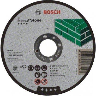 Отрезной круг Bosch 125х2.5мм 2608600385