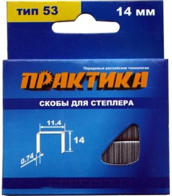 Скобы Практика для степлера 14мм тип 53 0.7х11.3мм 1000шт 037-329