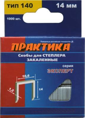 Скобы Практика для степлера 14мм тип 140 1.2х10.6мм 1000шт 775-235