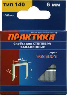 Скобы Практика для степлера 6мм тип 140 1.2х10.6мм 1000шт 775-198