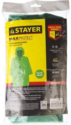 Плащ-дождевик Stayer Master полиэтилен универсальный размер зеленый 11610 набор ключей комбинированных stayer master 27085 h6