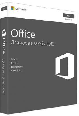цена на Офисное приложение MS Office Mac Home Student 2016 Rus Only Medialess No Skype GZA-00924