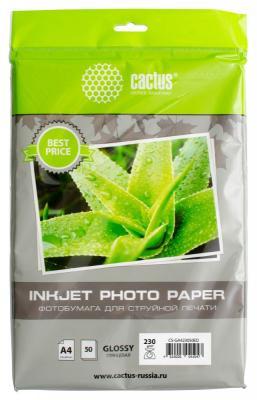 Фотобумага Cactus CS-GA423050ED A4 230г/м2 50л белый глянцевая для струйной печати бумага hi black a200102u a4 230г м2 глянцевая односторонняя 100л h230 a4 100