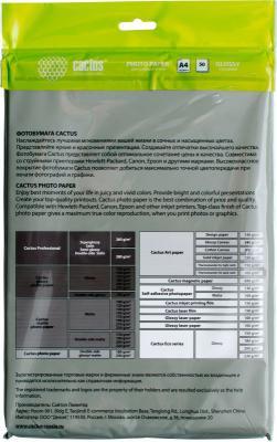 Фотобумага Cactus CS-GA420050ED A4 200г/м2 50л белый глянцевая для струйной печати cactus cs ga420050ed a4 200г м2 глянцевая фотобумага для струйной печати 50 листов