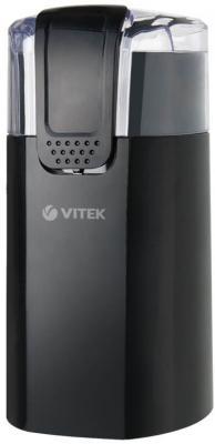 Кофемолка Vitek VT-7124 150 Вт черный