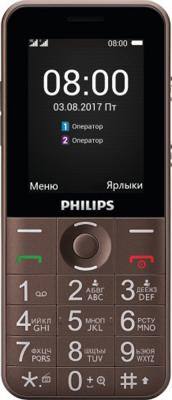 Телефон Philips Xenium E331 коричневый 2.4 32 Мб мобильный телефон philips xenium e181 черный 2 4 32 мб