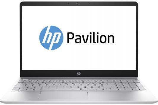 Ноутбук HP Pavilion 15-ck018ur 15.6 1920x1080 Intel Core i5-8250U 2VZ82EA ноутбук hp pavilion 15 au142ur 15 6 1920x1080 intel core i7 7500u 1gn88ea