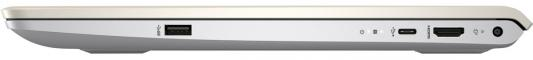 "Ноутбук Acer Extensa EX2540-55BU 15.6"" 1366x768 Intel Core i5-7200U NX.EFHER.014"