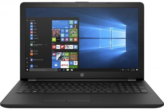 Ноутбук HP 15-bs509ur (2FQ64EA) ноутбук hp 15 bs509ur 2fq64ea