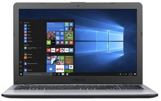 Ноутбук ASUS VivoBook 15 X542UQ-DM274T 15.6 1920x1080 Intel Core i3-7100U 90NB0FD2-M03830 ноутбук asus x540la 15 6 intel core i3