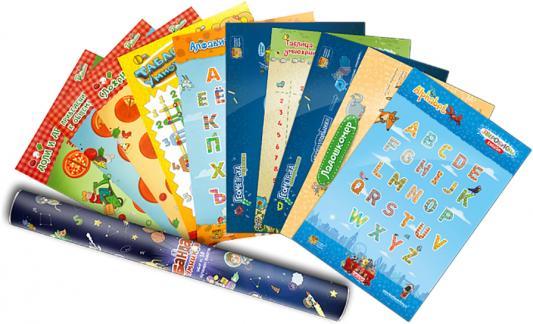 Настольная игра БАНДА УМНИКОВ развивающая 10 обучающих плакатов УМ049