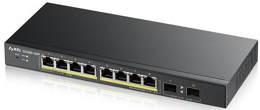 Коммутатор Zyxel GS1900-10HP-EU0101F управляемый 10 портов коммутатор zyxel xgs2210 28 управляемый 24 порта